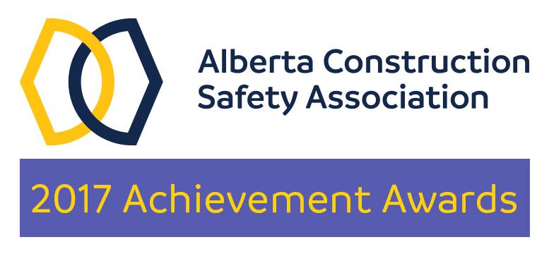 2017-achievement-award
